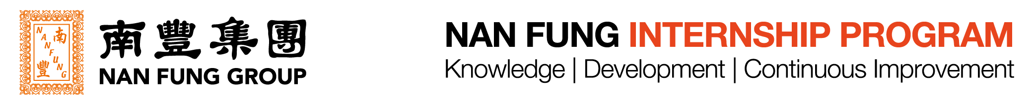 Nan Fung Internship Program